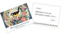 crmk_message_card