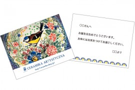 crmk_message_card